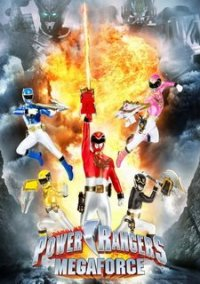 Обложка Power Rangers Megaforce