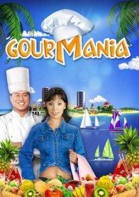 Обложка Gourmania