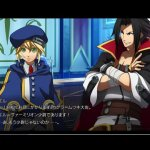 Скриншот BlazBlue: Chrono Phantasma – Изображение 6
