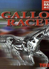 Обложка Gallop Racer