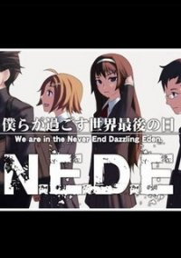 Обложка N.E.D.E.