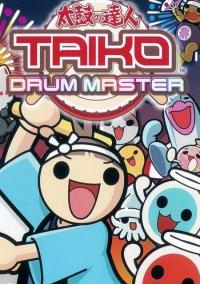 Обложка Taiko: Drum Master