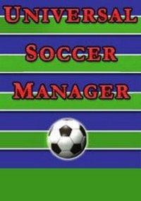 Universal Soccer Manager – фото обложки игры
