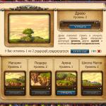Скриншот Небеса – Изображение 2