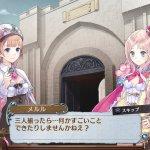 Скриншот Atelier Rorona: The Origin Story of the Alchemist of Arland – Изображение 77