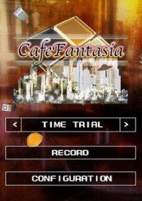 Обложка CafeFantasia