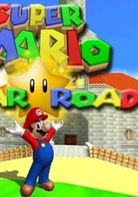 Обложка Super Mario 64 Star Road