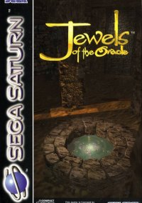 Обложка Jewels of the Oracle