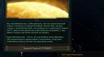 Рецензия на Stellaris. Обзор игры - Изображение 14