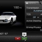 Скриншот Gran Turismo (2009) – Изображение 39