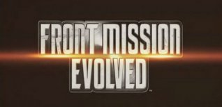 Front Mission Evolved. Видео #2