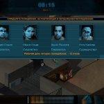 Скриншот CID: The Steppenwolf Case – Изображение 5