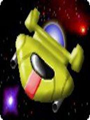 Alien Outbreak – фото обложки игры