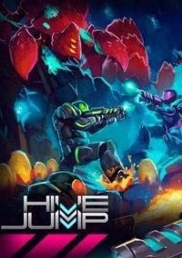 Обложка Hive Jump