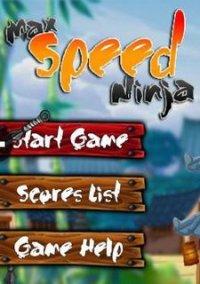 Обложка Speed Ninja