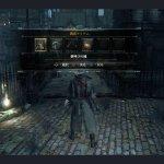 Скриншот Bloodborne – Изображение 40