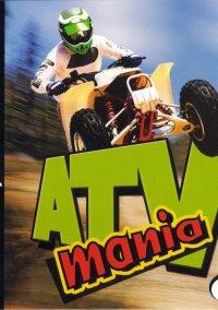 Обложка ATV Mania