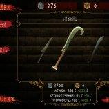 Скриншот I, Gladiator – Изображение 7