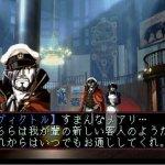 Скриншот Shin Megami Tensei: Devil Summoner - Soul Hackers – Изображение 37