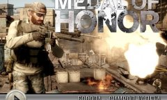 Medal of Honor. Интервью