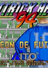 Hat Trick Hero '94 – фото обложки игры