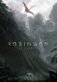 Обложка Robinson: The Journey