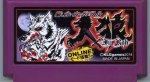 Картриджи несуществующих игр стали темой выставки в Японии - Изображение 13