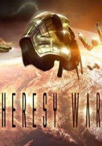 Обложка Heresy War