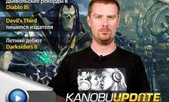 Kanobu.Update (16.05.12)