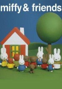 Обложка Miffy's World
