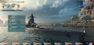 World of Warships. Обновление 0.6.1.