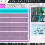 Скриншот Hatsune Miku: Project DIVA ƒ 2nd – Изображение 129