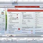 Скриншот FIFA Manager 09 – Изображение 2