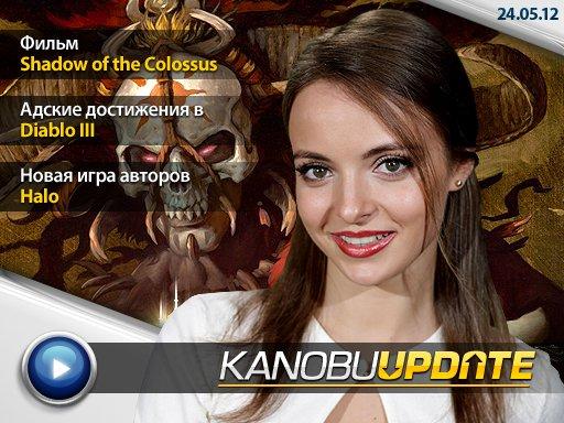 Kanobu.Update (24.05.12)