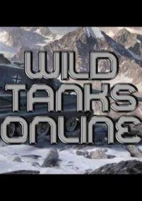Wild Tanks Online – фото обложки игры
