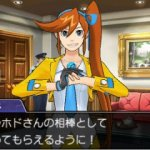 Скриншот Phoenix Wright: Ace Attorney - Dual Destinies – Изображение 16