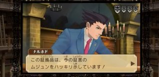 Professor Layton vs. Phoenix Wright: Ace Attorney. Видео #1