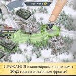 Скриншот 1941 Frozen Front – Изображение 3
