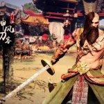 Скриншот King of Wushu – Изображение 7