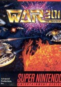 Обложка War 3010 - The Revolution