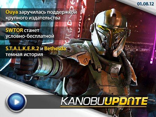 Kanobu.Update (01.08.12)