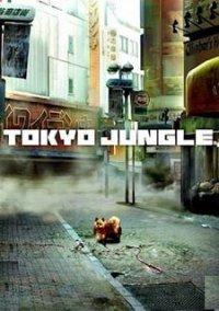 Обложка Tokyo Jungle