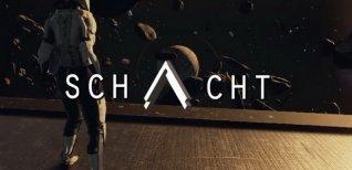 Schacht. Тизер - трейлер