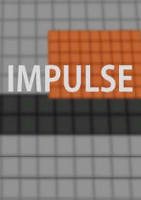 Обложка Impulse