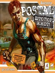 Обложка Postal 2: Official Russian Add-on