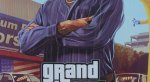 В сети появились новые арты Grand Theft Auto V - Изображение 4