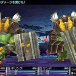 Скриншот 7th Dragon 2020 – Изображение 26