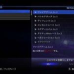 Скриншот Resident Evil 6 – Изображение 45