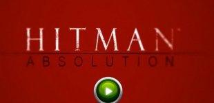 Hitman: Absolution. Видео #18