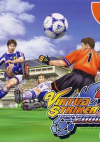 Обложка Virtua Striker 2 Ver 2000